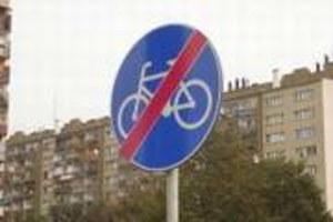 Odkręcać koła rowerzystom