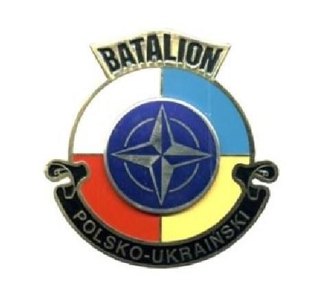 Odznaka PolUkrBat - Polsko-Ukraińskiego batalionu, który służy w Kosowie/Fot: www.mon.gov.pl /