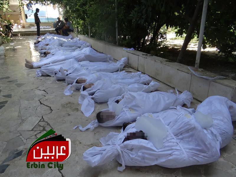 Ofiary użycia gazu w Syrii /Local Committee of Arbeen /PAP/EPA