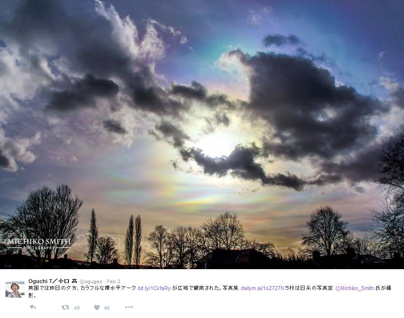 Ognistą tęczę można w pewnych okolicznościach zaobserwować także w Polsce /fot. Twitter: Michiko Smith Photography /materiały prasowe