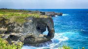 Okinawa: Wyspa, która zachwyca