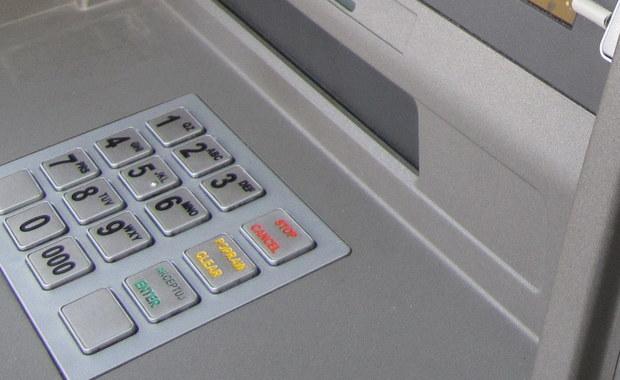 Okradziony bankomat w Krośnie Odrzańskim