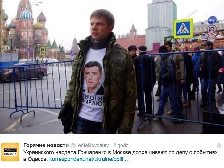 Ołeksij Honczarenko /Twitter