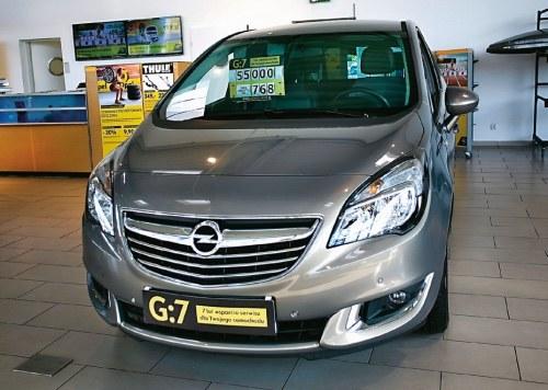 Opel /Motor
