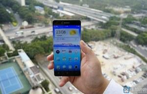 Oppo patentuje prawdziwie bezramkowego smartfona