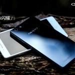 Oppo zapowiada model R1. Chińczycy będą mieć własną Xperię Z?