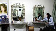 Orientalna depilacja woskiem