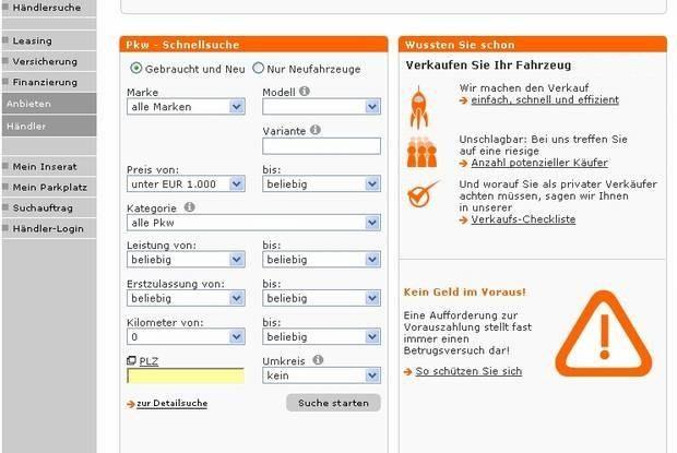 Ostrzeżenie przed zaliczkami na jednej ze stron / Kliknij /INTERIA.PL