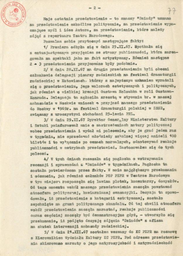 Oświadczenie Kazimierza Dejmka /materiały prasowe /Archiwum Akt Nowych