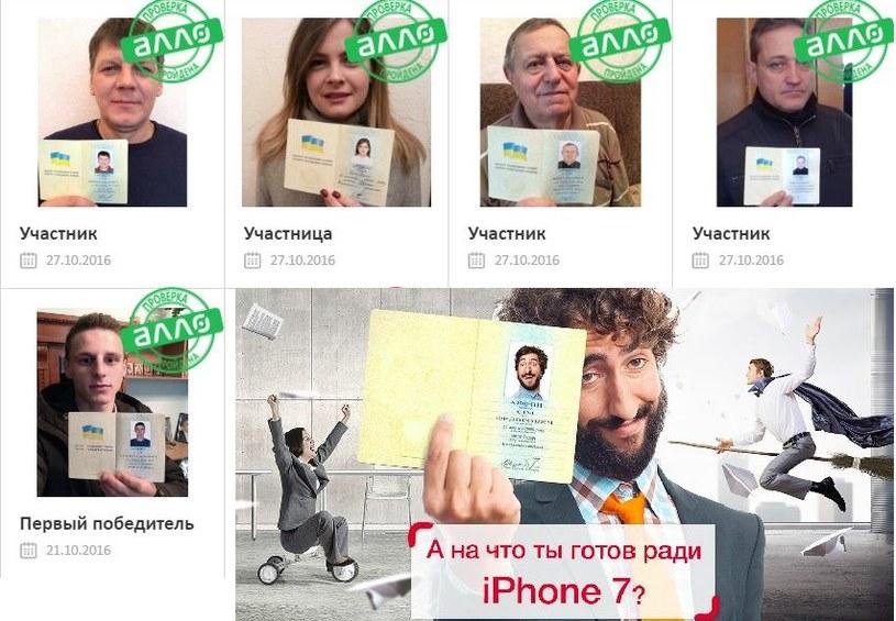 Oto pozostali zwycięzcy konkursu /vk.com /Internet