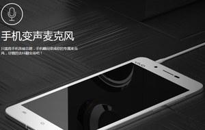 Oto Vivo X5 Max, nowy najcieńszy smartfon na świecie