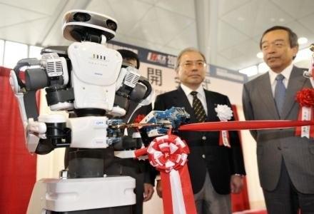 Otwarcie Międzynarodowej Wystawy Robotów /AFP