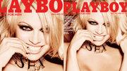 """Pamela Anderson na okładce """"Playboya""""! Po niej żadna się już nie rozbierze!"""