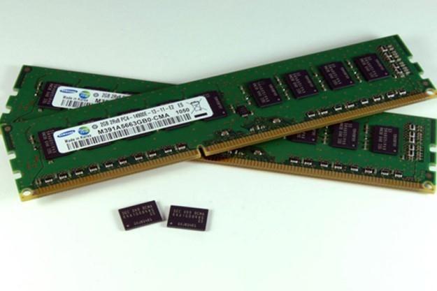 Pamięć DDR4 Samsunga /materiały prasowe