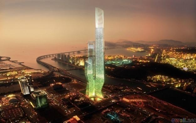 Panorama miasta Pusan robi wrażenie /AFP