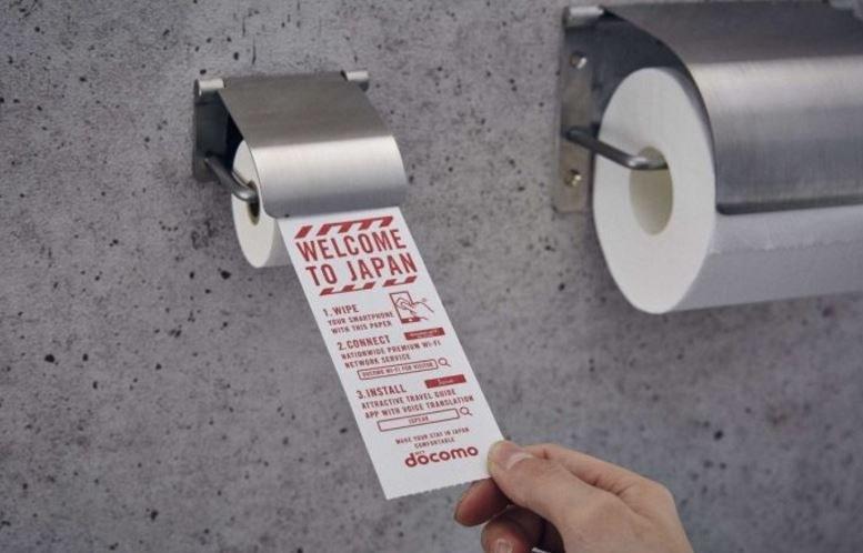 Papier toaletowy dla smartfona? W Japonii to możliwe /Nikkei.com /Internet
