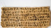 Papirus z IV wieku sugeruje, że Jezus mógł mieć żonę