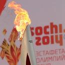 Paraolimpiada: Dwóch Polaków wystartuje w ostatnim dniu zawodów