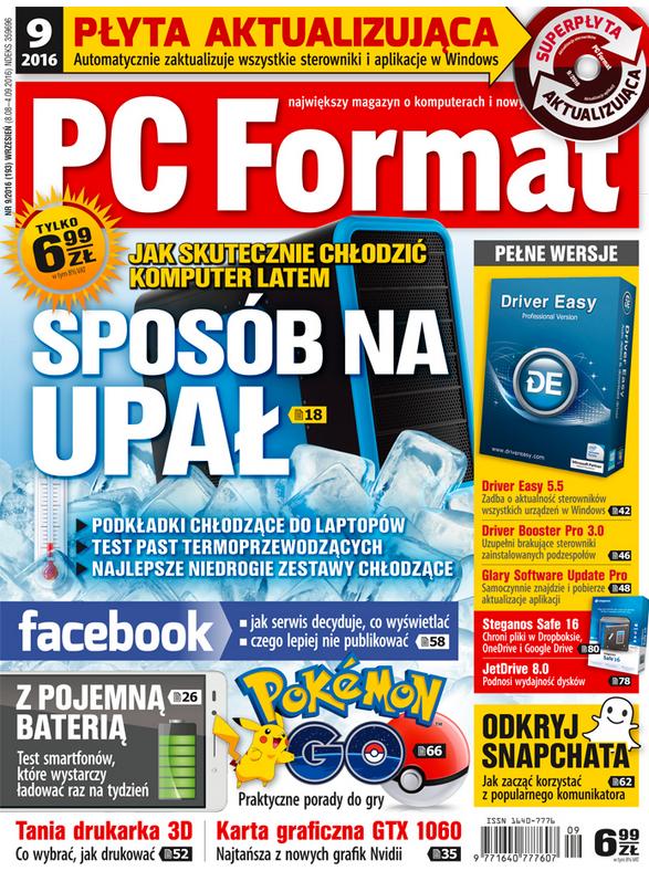 PC Format 09/2016 - w sprzedaży od 8 sierpnia /PC Format