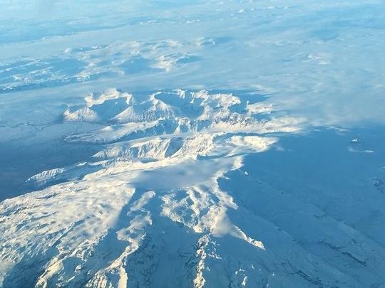 Pęknięcia w pokrywie lodowca na wulkanie Öraefajökull na zdjęciu Islandzkiego Instytutu Meteorologicznego /fot. en.vedur.is /