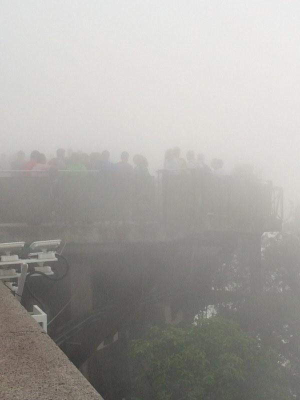 Piękna panorama Rio pozostała tylko w sferze wyobraźni - wspomina nasz reporter /Marcin Buczek /RMF FM