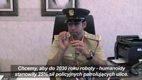 Pierwszy policjant-robot