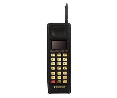 Pierwszy telefon Samsunga