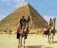 Piramida Chefrena w Gizie /Encyklopedia Internautica