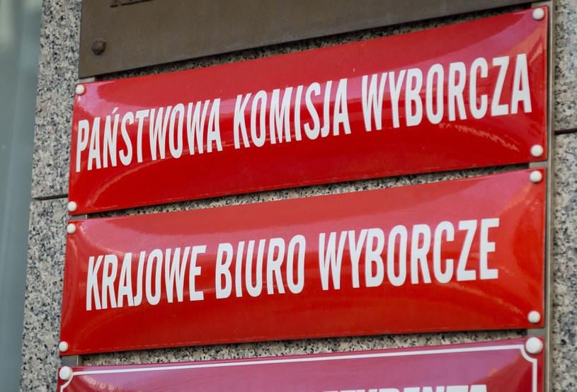 PiS wymieni członków Państwowej Komisji Wyborczej? /Mateusz Włodarczyk /FORUM