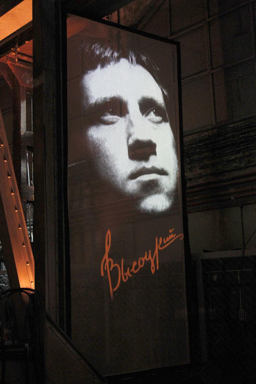 """Plakat koncertu """"Włodzimierz Wysocki - Spotkanie z Legendą"""" (2010) /AKPA"""