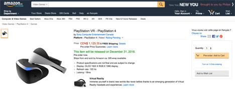 PlayStation VR /materiały źródłowe