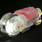 Pływający robot zostanie wysłany do Fukushimy