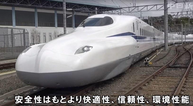 Pociąg ma obsługiwać pierwsze kursy jeszcze przed Olimpiadą w Tokio /materiały prasowe