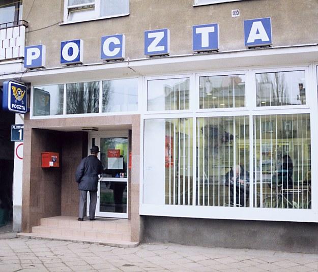 Poczta Polska planuje kolejne podwyżki wynagrodzeń /Informacja prasowa