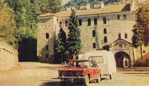Pod klasztorem Rylskim /Motor