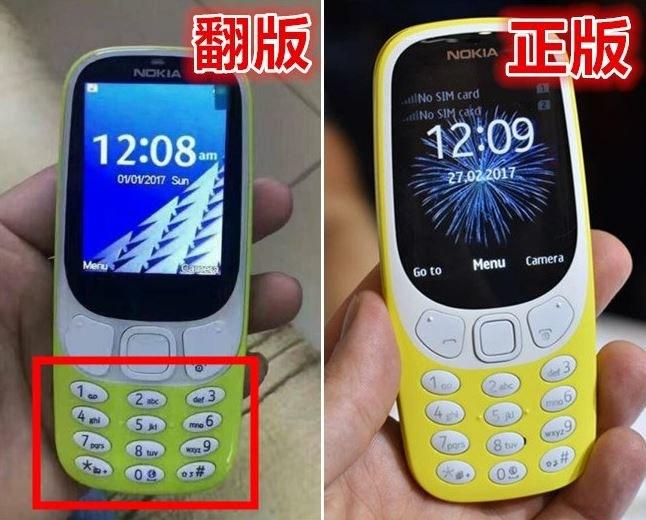 Podróbka 3310 wygląda łudząco podobnie /Gizmochina /Internet
