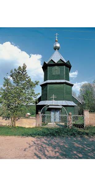 Cerkiew starobrzędowców w Wodziłkach