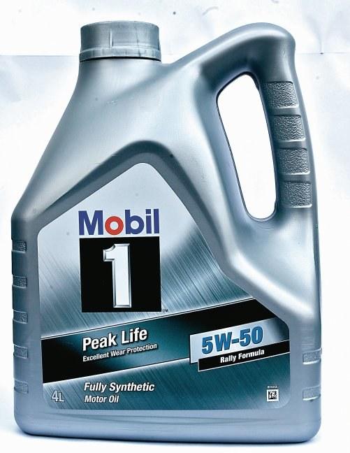 Podwyższenie wskaźnika lepkości letniej (np. z 40 na 50) to dobry sposób na zmniejszenie spalania oleju. /Motor