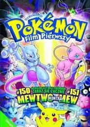 Pokemon: Film Pierwszy