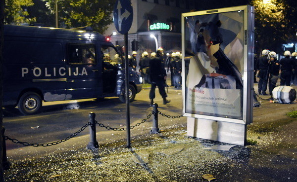 Policja w Podgoricy ma dużo pracy. /AFP