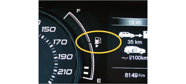 położenie wlewu paliwa /Motor