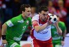 Polscy piłkarze ręczni rozpoczęli zgrupowanie w Arłamowie
