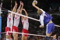 Polscy siatkarze łatwo przegrali z Francją /www.fivb.org