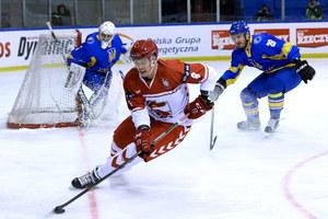Polska - Ukraina 5-1 na turnieju EIHC w Gdańsku