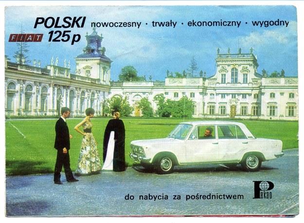 Polski Fiat 125p - folder reklamowy /Archiwum Tomasza Szczerbickiego