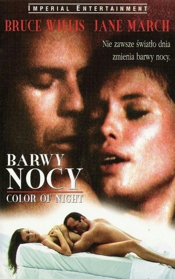 """Polski plakat filmu """"Barwy nocy"""" /materiały dystrybutora"""
