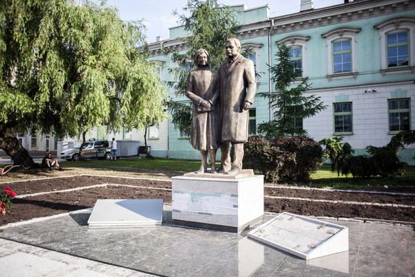 Kaczynski couple