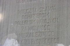 Pomnik żołnierzy Armii Czerwonej w Nowym Sączu
