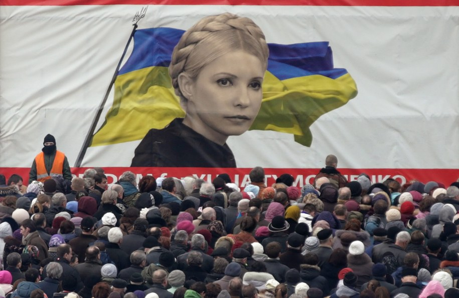 Portret Julii Tymoszenko /MAXIM SHIPENKOV    /PAP/EPA