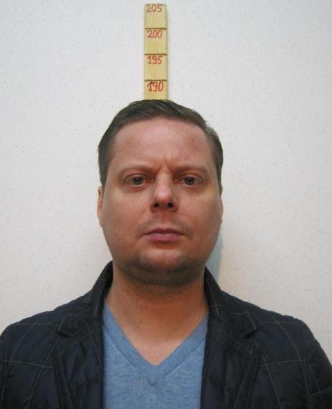 Poszukiwany Piotr Ruzicki /Policja